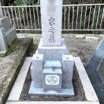 神戸市営追谷墓園で70年ほど前に建てられたお墓のクリーニング。こだわりの手磨きで綺麗な石の色がよみがえりました。
