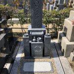 尼崎市弥生ケ丘墓園に天山石の和型墓石が完成しました。尼崎市営西難波墓園のお墓じまいと建替え。