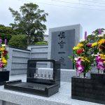 南あわじ市の智積寺に永代供養の合祀墓を建てさせていただきました。