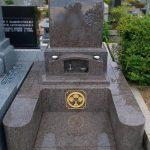 香川県から神戸市の石屋墓園に改葬、お墓じまいと新規建立。ノルウェー産ブルーアンティークのデザイン墓石が完成しました。